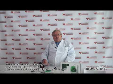 Подготовка больного к узи предстательной железы