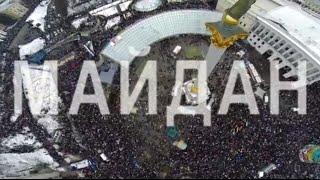 """""""Бойня на Майдане"""" (Maidan Massacre) - фильм-расследование, полная версия"""
