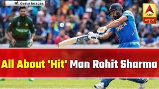 World Cup 2019: India Vs Pakistan: All About 'Hit' Man Rohit Sharma | ABP News