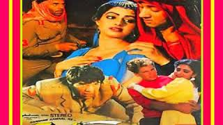Janu Jaanam Janeman.Sultanat1985.Asha Bhosle.Shabbir