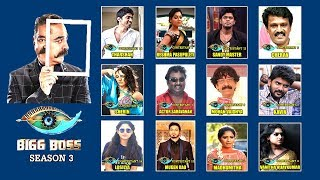 bigg boss 3 tamil contestants list - TH-Clip