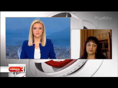 Ερντογάν: Κατηγορεί τη Δύση για έλλειψη ανθρωπισμού  | 02/01/2020 | ΕΡΤ