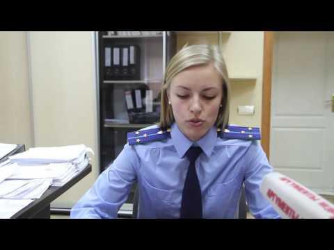административное задержание
