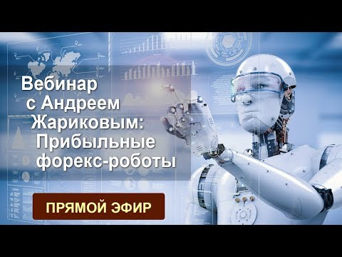 Бинарные опционы стратегия мартингейл видео