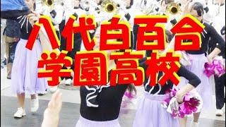 第30回熊本県高校総文祭上通・下通・新市街アーケード・マーチングパレード。八代白百合学園高校