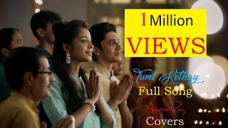 Tumi Kothay by Anupam Roy ft. Sujoy Da & Puchki – Pantaloons Pujo Song