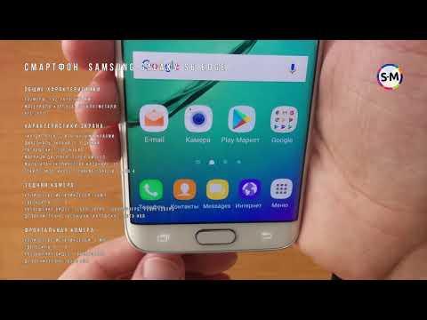 Смартфон Samsung Galaxy S6 Edge 64GB. Обзор, рaспаковка, тест