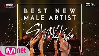 Gambar cover Stray Kids_Hellevator + DISTRICT 9│2018 MAMA FANS' CHOICE in JAPAN 181212