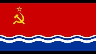 ラトビア・ソビエト社会主義共和国国歌「ラトビア・ソビエト社会主義共和国国歌LatvijasPadomjuSociālistiskāsRepublikashimna」