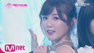 PRODUCE48 [단독/직캠] 일대일아이컨택ㅣ미야자키 미호 - ♬1000% @콘셉트 평가 180817 EP.10