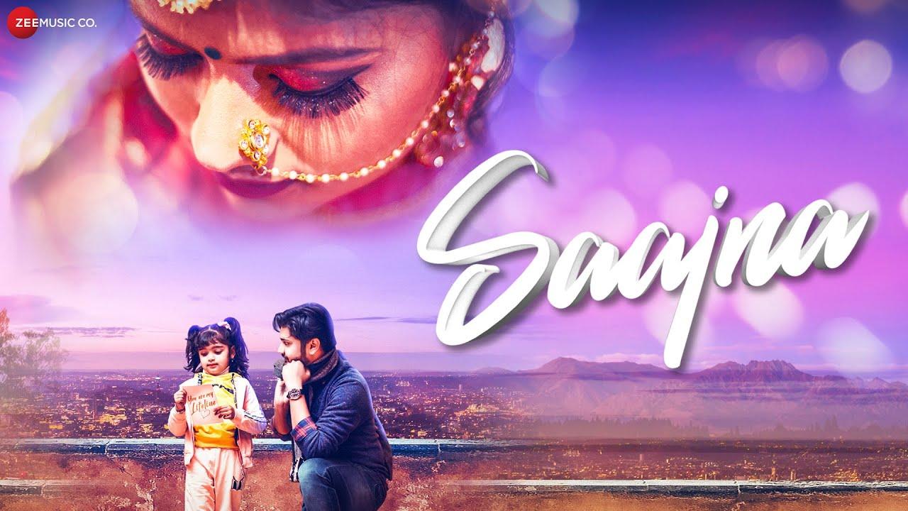 Saajna - Lyrics | Aadish S | Rini R, Chitresh G, Trisha M, Alok S