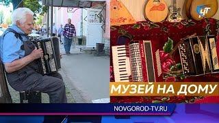 Пенсионер Владимир Чернейко мечтает открыть у себя дома музей народных музыкальных инструментов