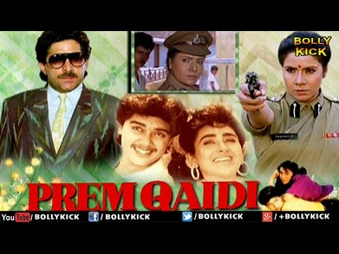 Prem Qaidi Full Movie | Hindi Movies 2019 Full Movie | Karishma Kapoor Movies | Romantic Movies