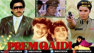 Prem Qaidi Full Movie  Hindi Movies 2017 Full Movie  Hindi Movies  Bollywood Movies