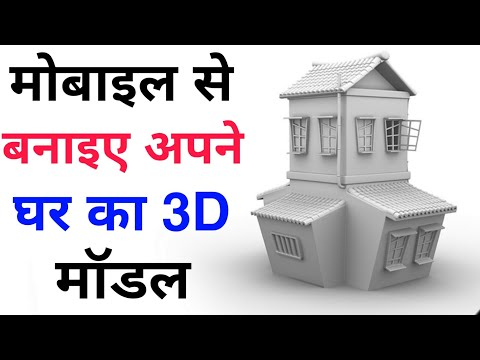 mp4 Home Design Best App, download Home Design Best App video klip Home Design Best App
