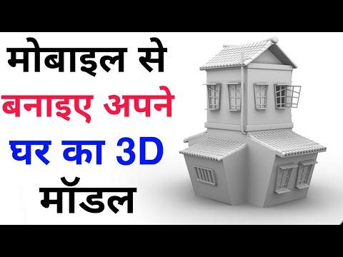 mp4 Home Design App, download Home Design App video klip Home Design App