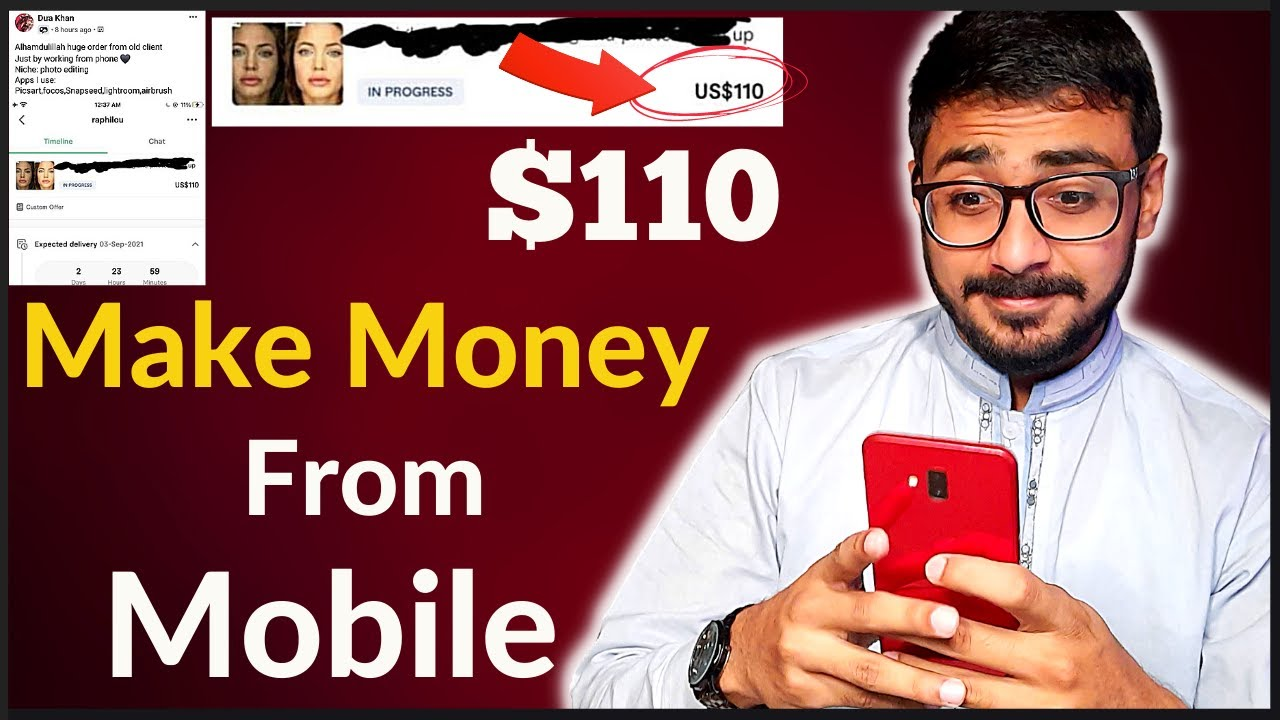 Made $110 Simply From Cellphone Online Earning Generate Income Online 2021 Generate Income Online thumbnail