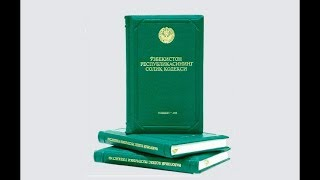 Суть и содержание Концепции совершенствования налоговой политики Республики Узбекистан