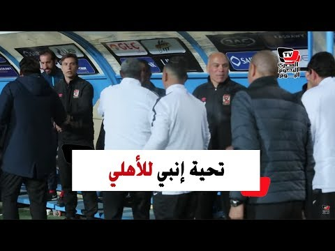 رامي صبري يستقبل صلاح محسن