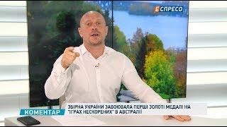 Мураєв отримує гроші з Москви для створення проросійських ЗМІ, - Кива