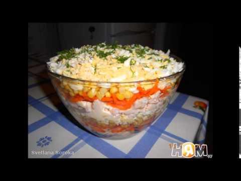Салат Парус  Пошаговый рецепт с фото