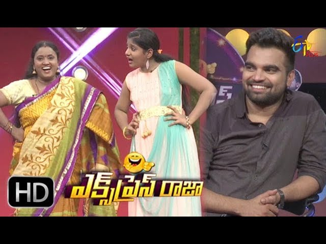 Express Raja – 4th September 2017 – Full Episode | ETV Plus | Anchor Pradeep