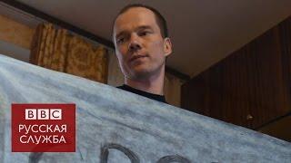 Ильдар Дадин провел одиночный пикет у ФСИН