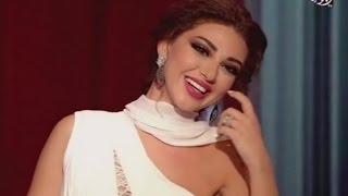 Myriam Fares 04/20/2017