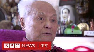 毛澤東前秘書李銳——百歲之齡的中共反叛者