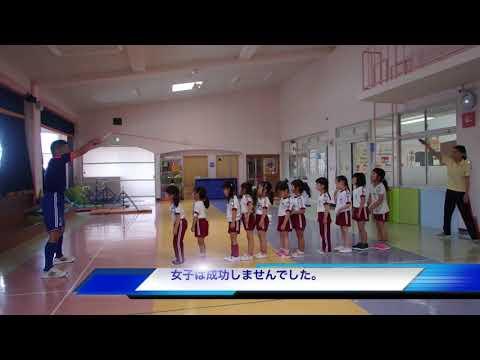 Maria Nursery School