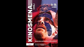 Трейлер Kinosmena.chili (фестиваль взрослого кино)