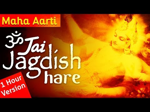 Download shri vishnu bhajan om jai jagdish hare aarti most