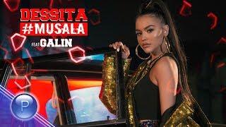 DESSITA Ft. GALIN   #MUSALA  Десита Ft. Галин   #Musala, 2019
