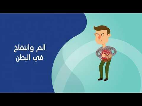 اعراض التهاب القولون - فيديو