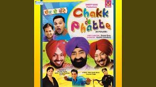 Chak De Phate Remix - YouTube