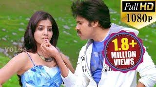 Attarintiki Daredi Songs || Kirraaku Kirraaku - Pawan Kalyan, Samantha