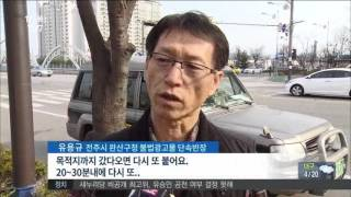 2016년 03월 17일 방송 전체 영상