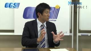 第19回 物理学者 深澤裕氏 中編 世界から見た日本の原発とは? 深澤 裕【CGS 神谷宗幣が訊く!】