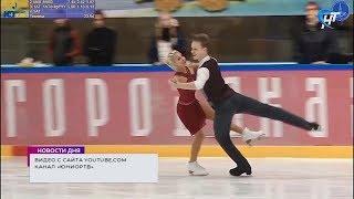На Кубке России по фигурному катанию в танцевальных дуэтах уже определяются лидеры