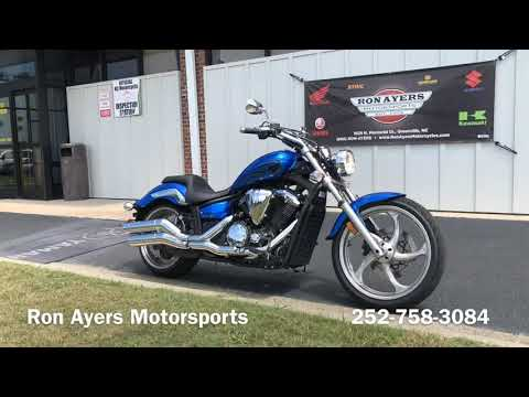 2011 Yamaha Stryker in Greenville, North Carolina - Video 1