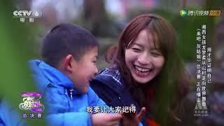 中国のガッキー栗子さん中国の番組に出演したときの映像生歌あり
