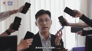 TIHK Voluntary Tax Services 2021 香港稅務學會義務稅務諮詢 2021