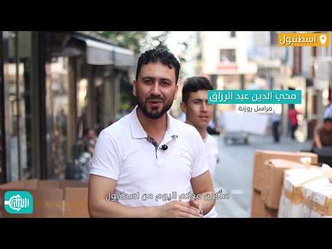 هل تؤيد تعديل الخدمة العسكرية في سوريا إلى تطوعية بدلاً من الإلزامية؟