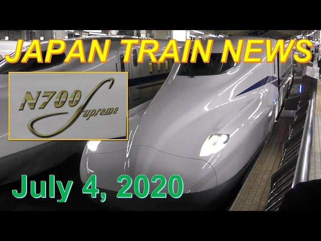 Япония запускает новый поезд, которому не страшны землетрясения