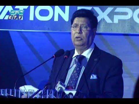 নতুন প্রযুক্তি উদ্ভাবনে তরুণদের প্রতি পররাষ্ট্রমন্ত্রীর আহ্বান | ETV News