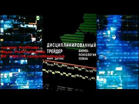 Декомпелятор форекс