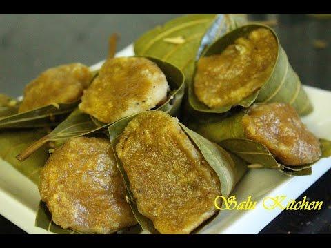 Kumbilappam / Therali Appam –  Traditional Kerala Recipe
