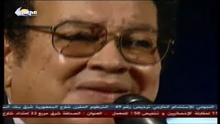 عبد الكريم الكابلي تاني ريده