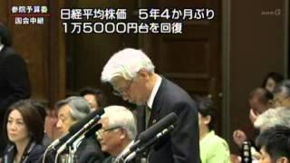 民主党小川議員がアベノミクス批判質疑開始も秒殺w天から無慈悲な砲撃!