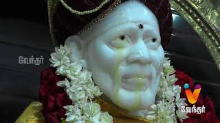 Moondravathu Kan - Shridi Sai Babu statue Moves at Night - [Epi-537]